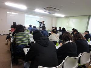 マイナンバーセミナーの様子(静岡).JPG