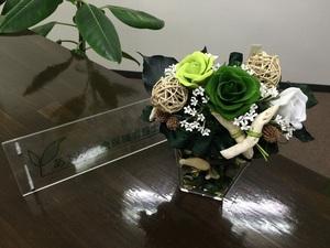 入口のお花.JPG